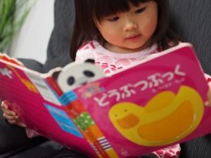 赤ちゃんへ絵本の読み聞かせはいつから?おすすめとコツは?