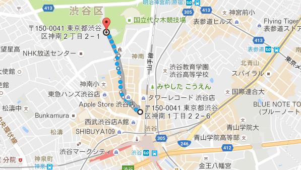 渋谷 青の洞窟 行き方