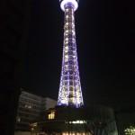 クリスマスデート横浜のイルミネーションで告白するなら空いてる場所で!