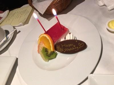 アンダリゾート伊豆高原 ケーキ
